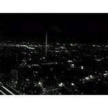 『43階なんです!』の画像