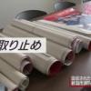【悲報】NGT48ポスター「つながろう!地域の笑顔を守るために」→起用取り止め