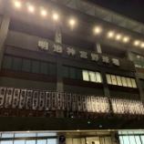 『乃木坂工事中『バナナマンも参戦した神宮ライブ。近日、乃木坂工事中でオンエア!!!!』』の画像