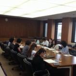 『第5回研修委員会』の画像