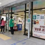 『【香港最新情報】「2回のワクチン接種、78万人が完了」』の画像