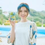『【乃木坂46】美しい・・・白石麻衣『氷結 300%レモン』CM撮影ショットが続々公開!!!』の画像