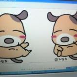 『2008/09/25キャラクター』の画像
