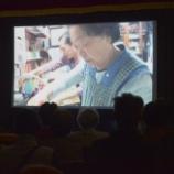 『10月2日 福祉部「茶話会」福祉ビデオ上映会』の画像