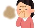 【悲報】女アイドルさん、お尻が臭いwwwww(画像あり)