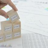 『長期投資家は『損益計算書の○○比率』を見る必要がある!株主の利益を守る長期的経済性があるのか見極める方法とは?』の画像