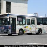 『名古屋市営バス 日産ディーゼル KK-RM252GAN改/西工』の画像