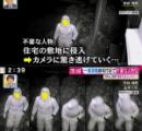 事件前、現場近くを歩くマスク姿の男目撃 茨城4人死傷