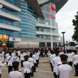『【香港最新情報】「国慶節、警官8000人を配備」』の画像