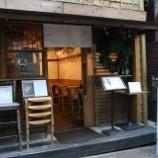 『【ラーメン】LABO麺(東京・中野)』の画像