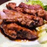 『俺の大好物のスペアリブが本日のアテ 骨付きの肉の旨さに勝てるもんはないだろう!俺の幸せは美味いもんを食べる事じゃ!痛風上等! #ネトウヨ安寧』の画像