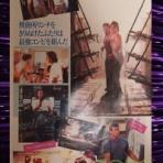 SYLVESTER STALLONE'S MEMORABILIA BLOG シルベスター・スタローンのメモラビリアブログ