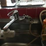 『大阪府寝屋川市 台所の蛇口水漏れ ~キッチン蛇口修理~』の画像