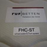『イマダのベッドフレーム・レジット・SDにruf社のマットレス・FHC-STをセット』の画像