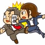 【ヤバい】俺「会社辞めます!次は決まってます(本当は決まってない)」上司「そうか……」→結果www