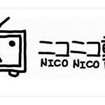 大昔のニコニコ動画「ハイポーション作ってみた」