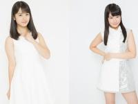 【ほっこり速報】横山玲奈「野中美希さんとっても優しくて!困ったことがあると野中さんに聞いたりしています!」