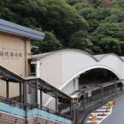 『エヴァンゲリオンやNEWラブプラス+の旅行でお馴染み!箱根に行ってきたでござるッ!!』の画像