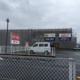 『【開店】3月12日OPEN!あおい書店跡地にゲオとセカンドストリートができるぞ! - 南区参野町』の画像