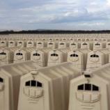 『食肉用として箱で育てられる仔牛たちの物語』の画像
