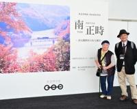 『南 正時写真展「蒸気機関車のある風景」内覧会へ』の画像
