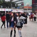 『【新型コロナウィルス】「香港全学校の授業中止、4月まで延長」』の画像