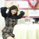 『ミニスカせいちゃん2/14写メ会◎福岡聖菜ちゃんの足が美しい』の画像