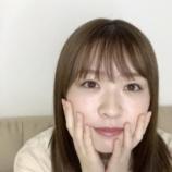 『【乃木坂46】渡辺みり愛、2児の子持ちの姉がいることが判明!!!』の画像