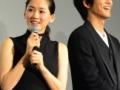 綾瀬はるか、松坂桃李が熱愛!交際のきっかけは映画『万能鑑定士Q-モナ・リザの瞳-』の共演