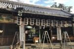 大晦日→来年への準備が始まってる〜天田神社では朝から清掃や準備も〜