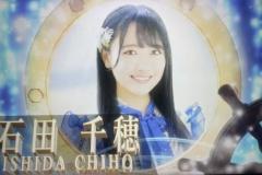 【STU48】6thシングルセンターは石田千穂!!