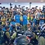『【香港最新情報】「警察通例でメディア代表の定義修正」』の画像