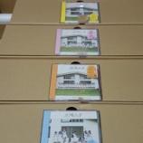 『【乃木坂46】『太陽ノック』セブンのポスター付きCD 予想以上に大きくてワロタwww』の画像