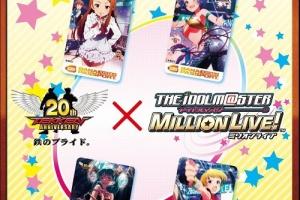 【グリマス】鉄拳20周年×アイドルマスター ミリオンライブ!超限定バナパスポートカード登場!