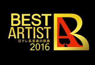 【アイドル】乃木坂46 欅坂46専用ベストアーティスト2016