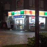 『【閉店】15年間お疲れさまでした!アクト北にあった「サンクス 浜松アクト通り店」が閉店したみたい。ファミマへの移行は無い模様 - 中区板屋町』の画像