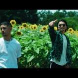 『ZORNとKREVAのまさかのコラボ~ZORN / One Mic feat. KREVA 【Official Music Video】と、それ以外にも数曲』の画像