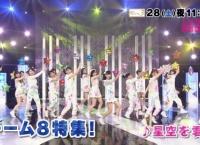 10/28の「AKB48SHOW」はチーム8特集!「ふるさと講座」新作3連発!横道侑里のダンス教室は「あまのじゃくバッタ」