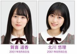【驚愕】この二人も?!乃木坂46は卒業生も含めると誕生日同じペアが〇組いるぞwww