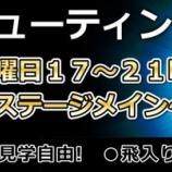 『今月のISKYイベント情報! 2016/4』の画像