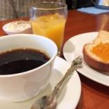 『東ふれあい公園前にある創業40年以上の老舗喫茶「異豆珈琲店」のモーニングを食べてきた - 中区中央』の画像