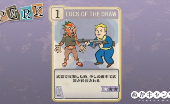 Fallout 76:Luck of the Draw(Luck)