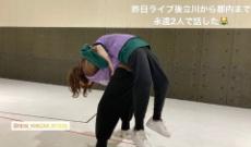 【乃木坂46】山崎怜奈は和田まあやを持ち上げず…www