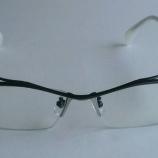 『視力が改善!!!』の画像