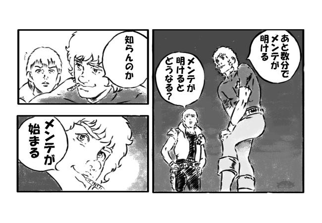 【悲報】ディスガイアRPGさん、メンテが終わってメンテが始まる