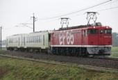『2014/8/26運転 EF65-1118牽引キハ110系配給』の画像