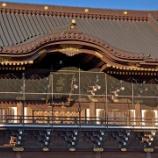 『【写真】Xperia5  成田空港 / 成田山 新勝寺』の画像