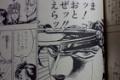 美希「JOJO~♪」承太郎「やかましいッ!うっおとしいぜッ!!」