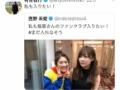 西野未姫「指原さんのファンクラブ入りたい!」 有吉弘行「私も入りたい!」 小嶋陽菜「いいね!」