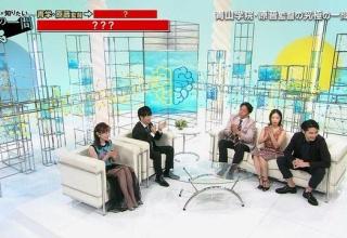【TBS 】まいんちゃんのえちえち脚
